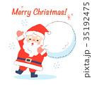 サンタクロース クリスマス サンタのイラスト 35192475