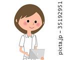 人物 看護師 女性のイラスト 35192951