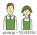 若い 男女 店員のイラスト 35193291