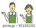 若い男女 店員 エプロン 三角巾 こちら 35193292
