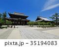 高田本山 専修寺 如来堂の写真 35194083