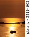 長崎 夕陽 船の写真 35194903