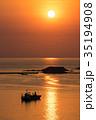 長崎 夕陽 夕暮れの写真 35194908