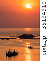 長崎 夕陽 夕暮れの写真 35194910