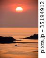 長崎 夕陽 夕景の写真 35194912
