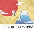 和紙の風合いを感じるイラスト 富士山 丹頂鶴 日の出 金 35201668