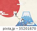 和紙の風合いを感じるイラスト 富士山 丹頂鶴 日の出 35201670