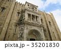 コインブラ 世界遺産 カテドラルの写真 35201830