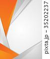 オレンジ オレンジ色 橙のイラスト 35202237