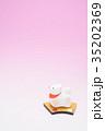 戌 犬 戌年の写真 35202369