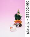 戌 犬 門松の写真 35202460