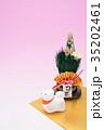 戌 犬 門松の写真 35202461