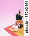 戌 犬 門松の写真 35202462