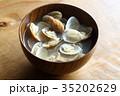 味噌汁 あさり 汁物の写真 35202629