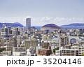 福岡市 風景 都市の写真 35204146