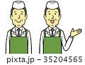 中年男性 店員 こちら 35204565