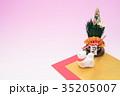 戌 犬 門松の写真 35205007