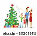 ベクトル クリスマス プレゼントのイラスト 35205958