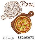 ピザ ピッツァ チーズのイラスト 35205973