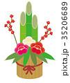 正月 年賀状素材 縁起物のイラスト 35206689