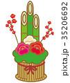 正月 年賀状素材 縁起物のイラスト 35206692