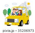 家族でお出かけ 街なかドライブ 35206973