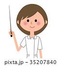 人物 看護師 女性のイラスト 35207840
