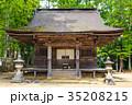 壇上伽藍 愛染堂 高野山 世界遺産 35208215