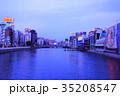 博多 夕刻の中州 35208547