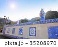 伊万里焼の窯元の風景 35208970