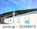 山に囲まれた伊万里焼の窯元群 35208972