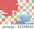 和紙の風合いを感じるイラスト(富士山、丹頂鶴、梅、市松模様) 35209640