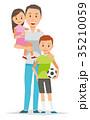 家族のイラスト-父子家庭 35210059