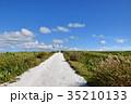 北海道 宗谷 風景の写真 35210133