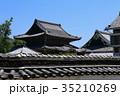 高田本山 専修寺 国宝の写真 35210269