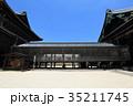 通天橋 高田本山専修寺 高田本山の写真 35211745