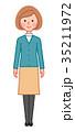 正面を向いた女性 35211972