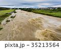 台風 朝 濁流の写真 35213564
