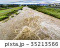 台風 朝 濁流の写真 35213566
