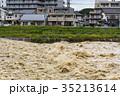台風 朝 濁流の写真 35213614