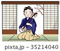 三味線を演奏する男性 35214040