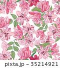 花 フローラル 花束のイラスト 35214921