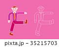 ビジネスマン 実業家 ベクトルのイラスト 35215703