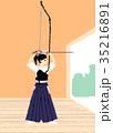 弓道 動作 35216891