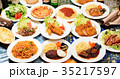 洋食 料理集合 35217597