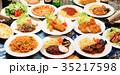 洋食 料理集合 35217598
