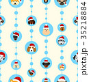 Seamless Wallpaper with Heads Dogs in Santa Hats 35218884