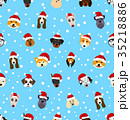 Seamless Pattern with Different Breeds of Dogs in 35218886