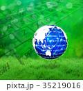 デジタル キーボード オンラインのイラスト 35219016