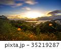 長崎 夕陽 風景の写真 35219287